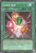CrystalAbundance-DP07-KR-C-UE
