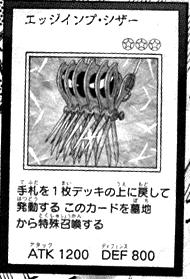 File:EdgeImpSabres-JP-Manga-AV.png
