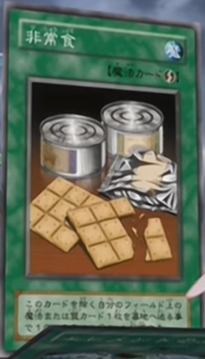 File:EmergencyProvisions-JP-Anime-DM.png