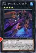 FullArmoredBlackRayLancer-DP15-JP-OP