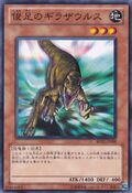 Gilasaurus-BE02-JP-C