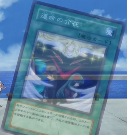 File:InterventionofFate-JP-Anime-GX.png