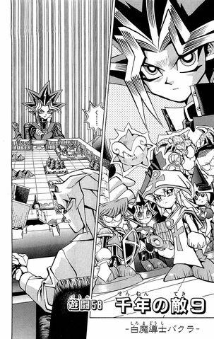 File:YuGiOh!Duel058.jpg