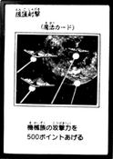 CoveringFire-JP-Manga-ZX