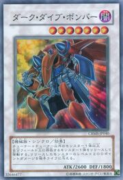 DarkStrikeFighter-CRMS-JP-SR