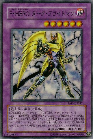 File:ElementalHERODarkbright-TAEV-JP-SR.jpg