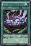MagicPlanter-RGBT-JP-R