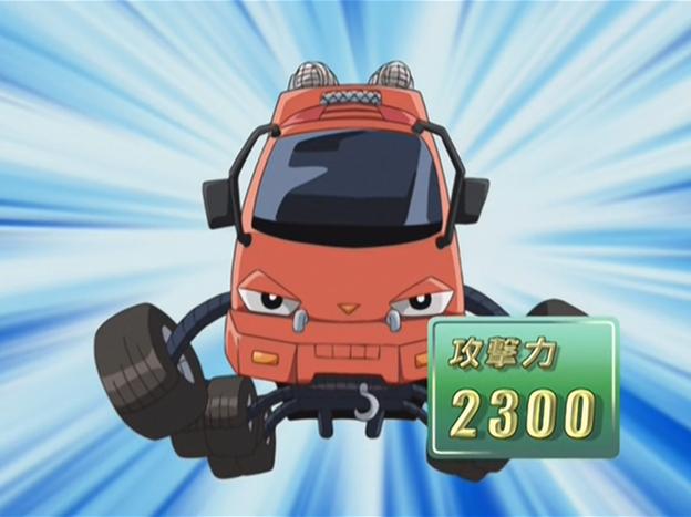 File:AmbulanceRescueroid-JP-Anime-GX-NC-2.png