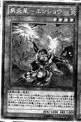 BrotherhoodoftheFireFistGorilla-JP-Manga-DZ