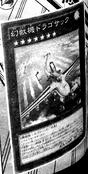 MechaPhantomBeastDracossack-JP-Manga-DZ
