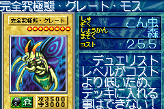 File:PerfectlyUltimateGreatMoth-GB8-JP-VG.png