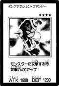 PumpActionCommando-JP-Manga-5D