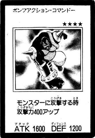 File:PumpActionCommando-JP-Manga-5D.jpg