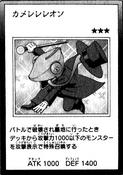ChameleleLeon-JP-Manga-ZX