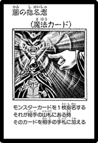 DarkDesignator-JP-Manga-DM