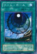 Dimensionhole-PE-JP-C