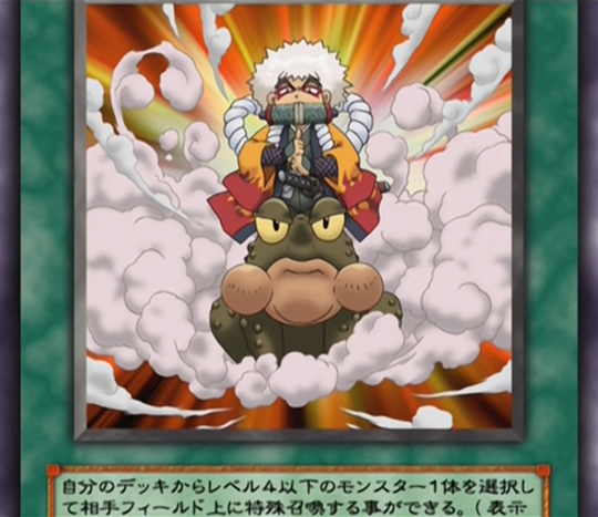 File:IllegalSummon-JP-Anime-GX.png