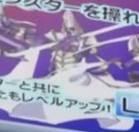 File:MysticSwordsmanLV4-JP-Anime-AV-NC.png