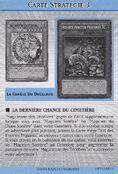 StrategyCard3-DPYG-FR