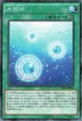 AquariumLighting-CPD1-JP-OP