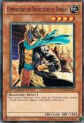 GravekeepersCommandant-SDMA-FR-C-1E