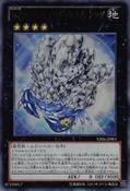 Number52DiamondCrabKing-YZ06-JP-UR