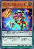 PerformageBonusDealer-JP-Anime-AV