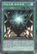 SpellbookStarHall-EXP6-KR-C-1E