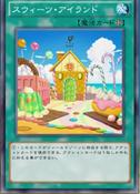 SweetsIsland-JP-Anime-AV