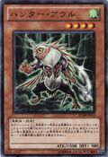 HunterOwl-SD19-JP-C