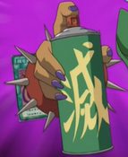 Insecticide-JP-Anime-DM-NC