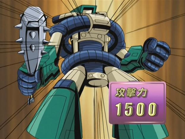 File:MagnetWarriorΣ--JP-Anime-GX-NC.png