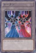 Token-TKN3-JP-C-AsmoDeus