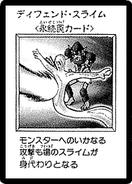 JamDefender-JP-Manga-DM