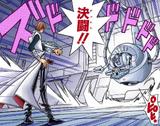 Seto Kaiba and the Duel Machine's Duel (manga)
