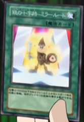 File:MirrorRoute-JP-Anime-GX.png