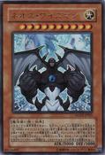 NeosWiseman-MG02-JP-UR