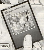 Number91ThunderSparkDragon-JP-Manga-ZX