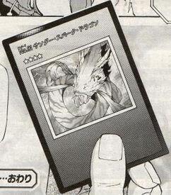 Number91ThunderSparkDragon-JP-Manga-ZX