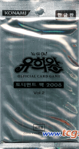 File:TP02-BoosterKR.png