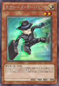 XyzAgent-JP-Anime-ZX