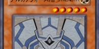 Arcana Force VIII - The Strength (anime)