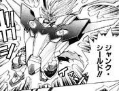 JunkShield-JP-Manga-5D-NC