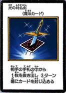 LightforceSword-JP-Manga-DM-color