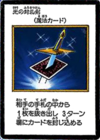 LightforceSword-JP-Manga-DM-color