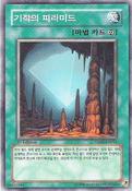 PyramidofWonders-TSHD-KR-C-1E