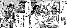 Yugi checks the bar for information