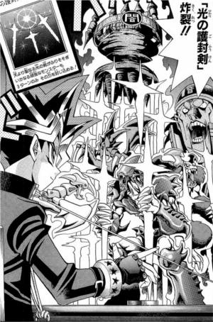 File:D-024 Swords.jpg
