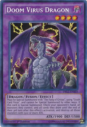 DoomVirusDragon-DRL2-EN-ScR-1E