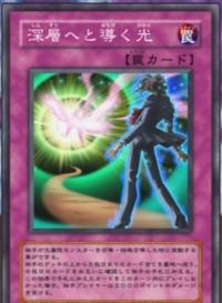 LighttotheDepths-JP-Anime-5D